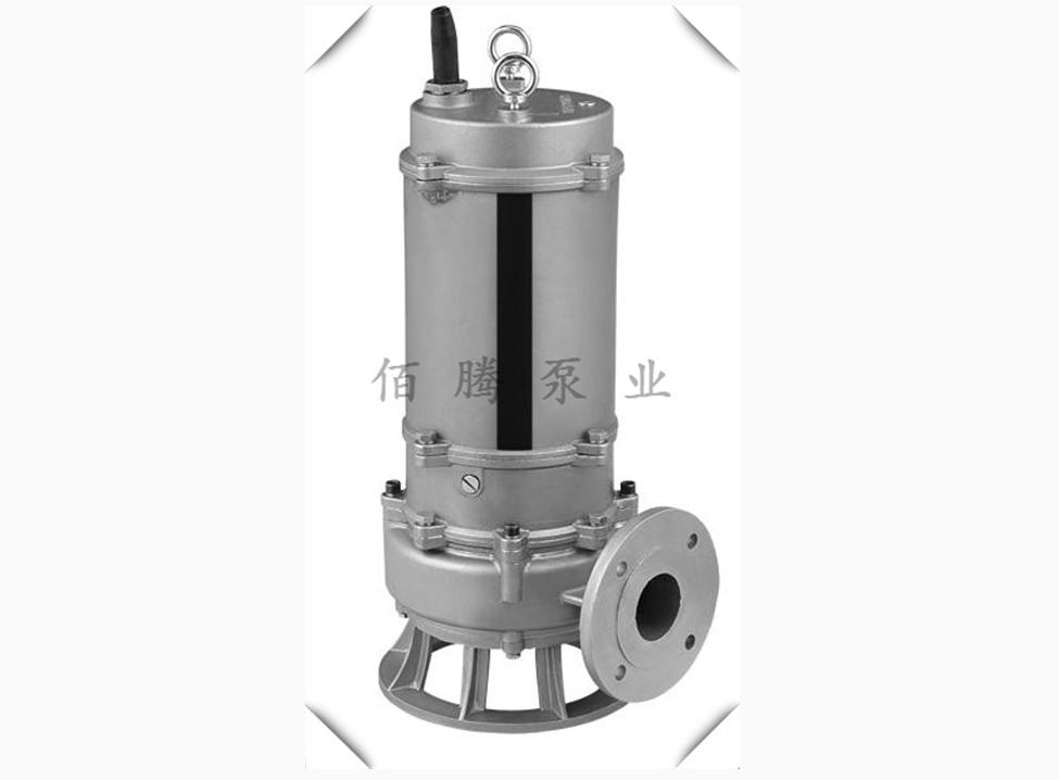 WQP不锈钢潜水排污泵-青岛潜污泵