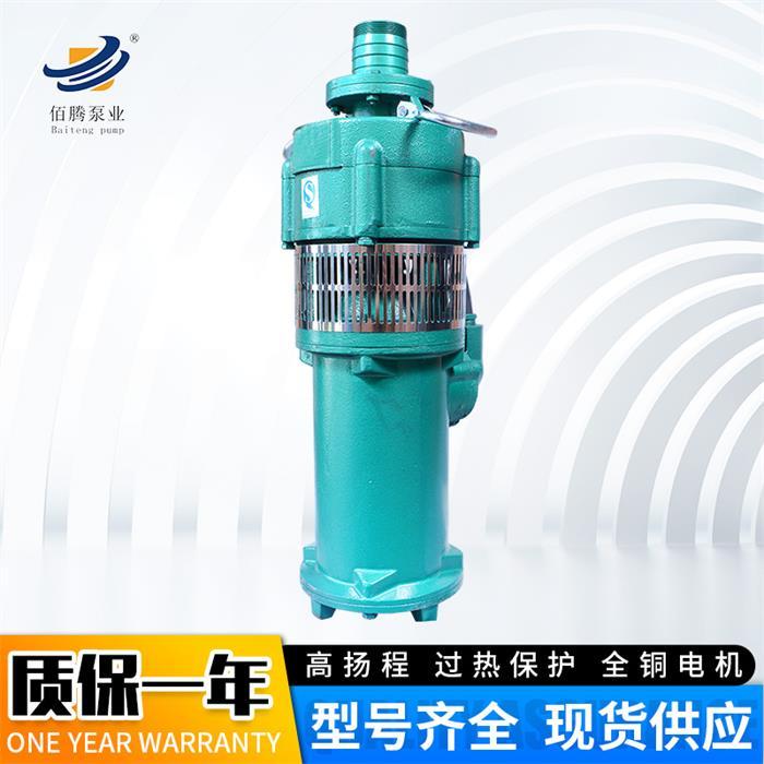 QY三相油浸式潜水电泵-山东潜污泵厂家直销