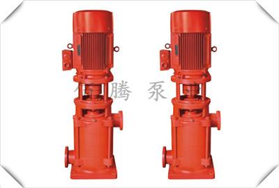 XBD-DL立式多级消防泵-济南凯泉消防泵